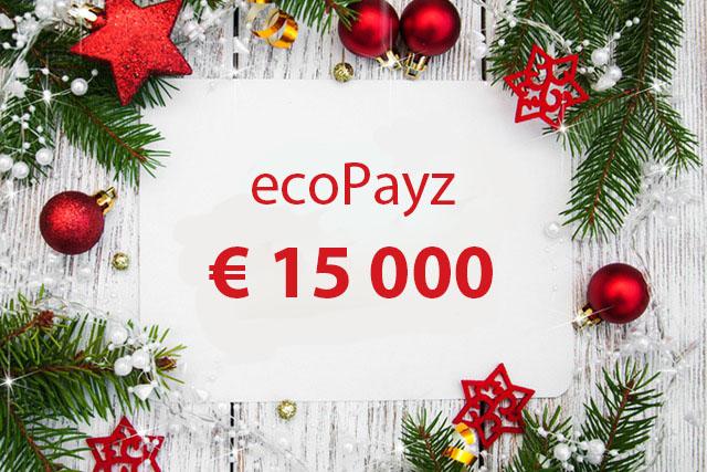 Акция ecoPayz: новогодний розыгрыш приза € 15 000