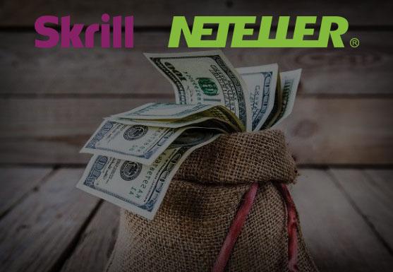 Акция Skrill и Neteller: розыгрыш призов на € 5000