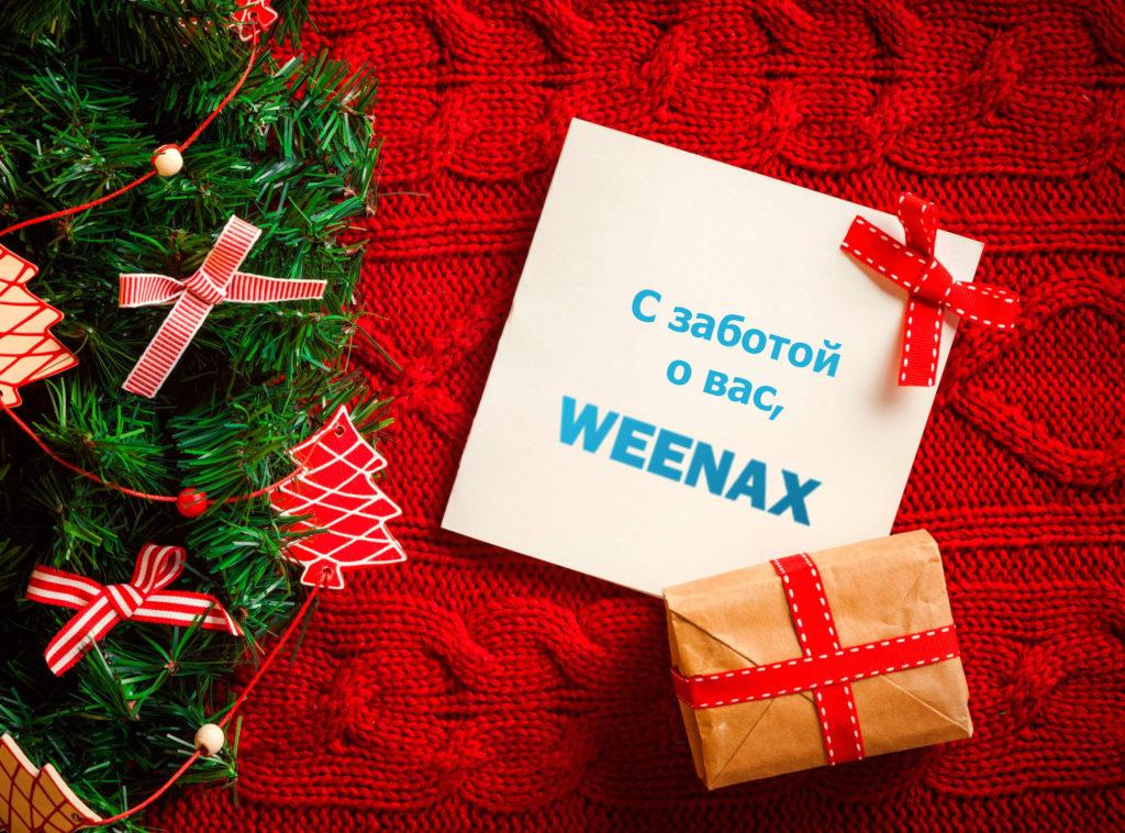 Режим работы ecoPayz, Skrill и Neteller в новогодние праздники