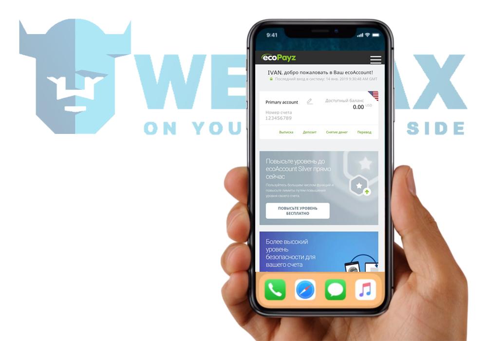 дизайн мобильного приложения ecoPayz,
