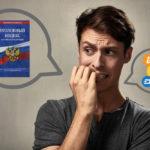 О запрете обналичивания криптовалют в России