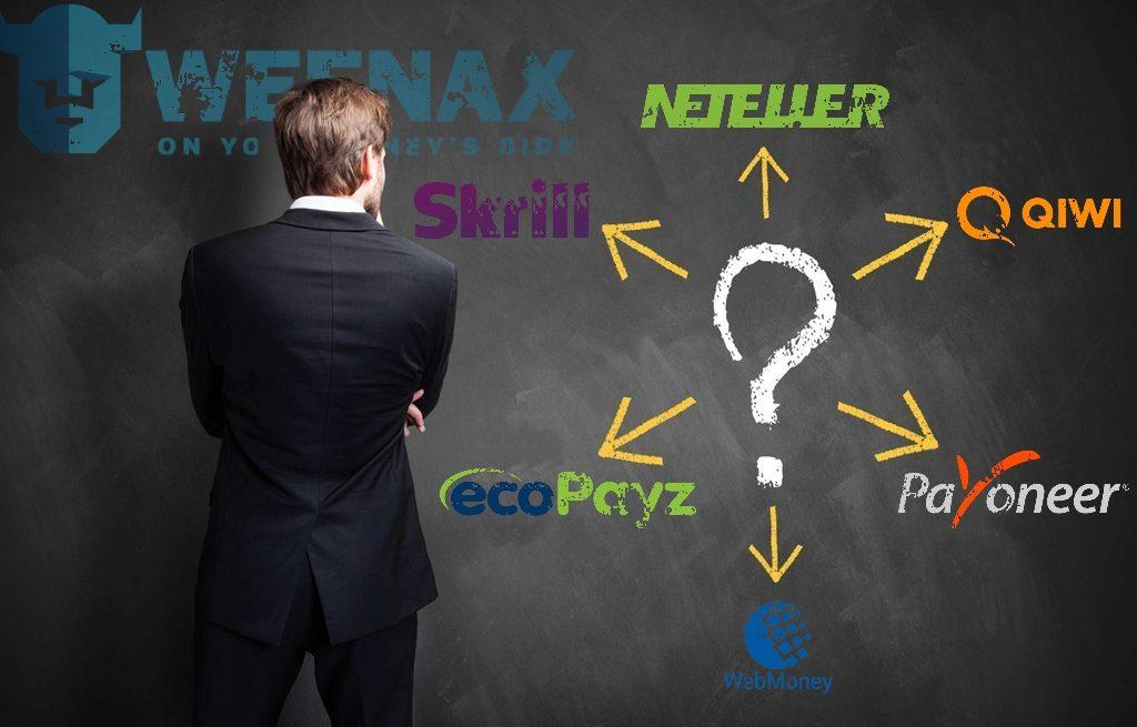 Сравнить Skrill, NETELLER, ecoPayz, Payoneer, QIWI, Webmoney
