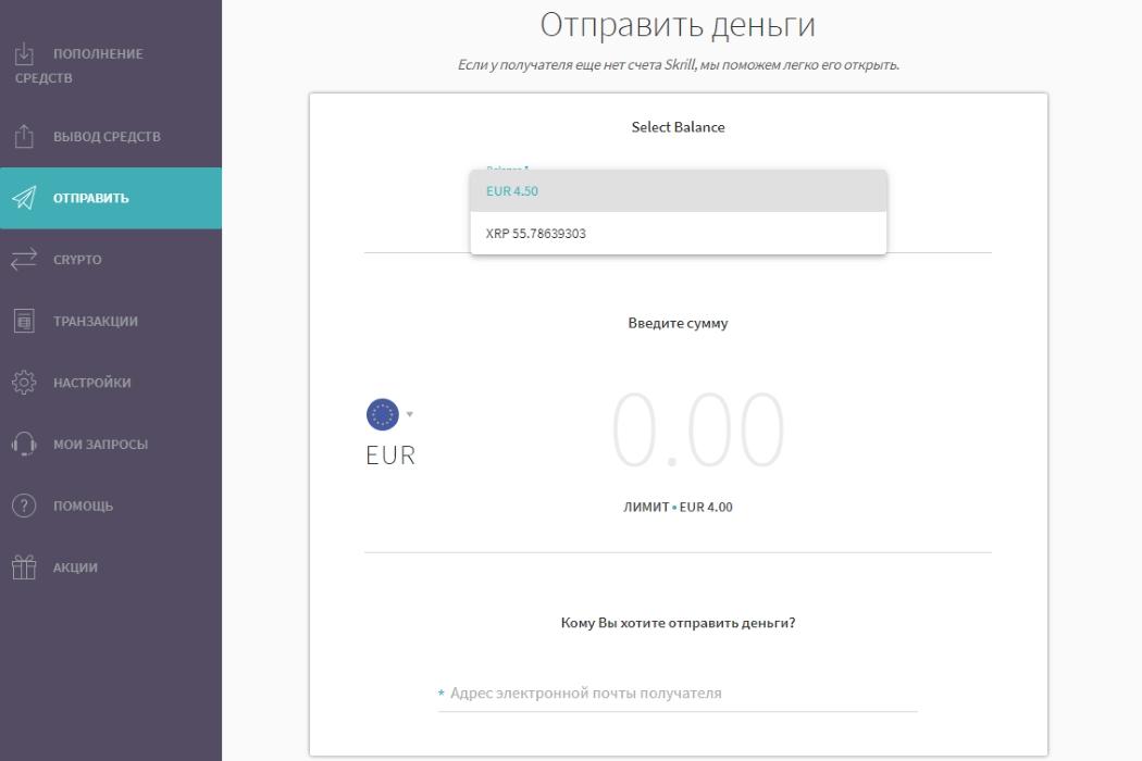skrill ethereum перевод
