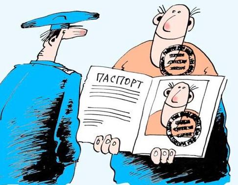 Блокировка счета - подделка документов