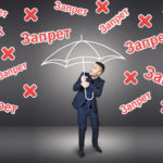 Минфин РФ готовит законопроект о запрете денежных переводов в онлайн-казино