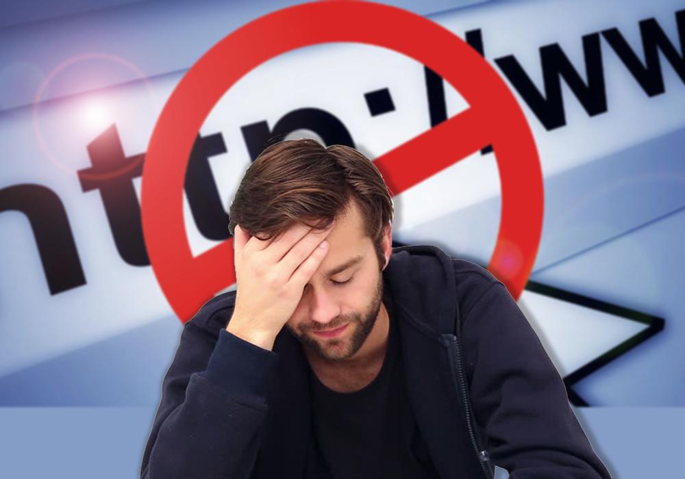 Блокировка VPN Роскомнадзором
