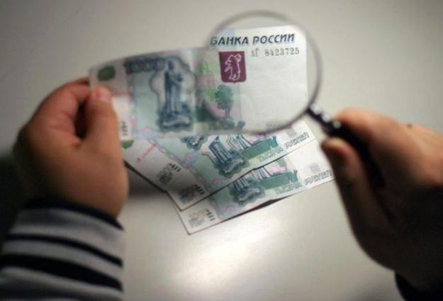 Фальшивые банкноты