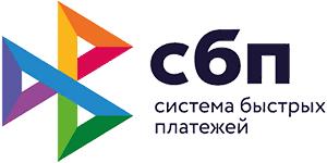система быстрых платежей (СБП) лого