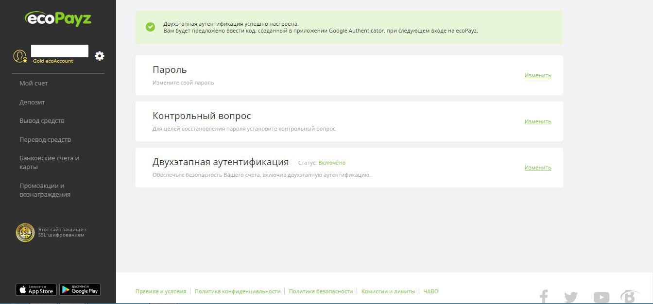 Скриншот 8