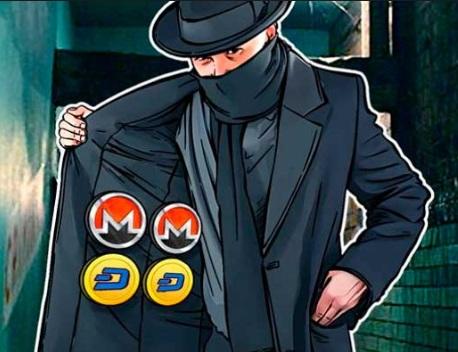 Анонимные криптовалюты и защита данных