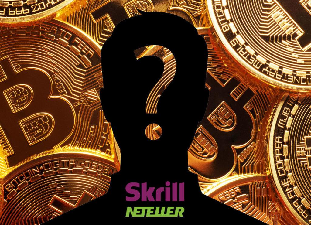 Биткоин и анонимные криптовалюты