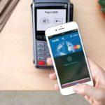 Новый способ пополнения ecoPayz: Apple Pay