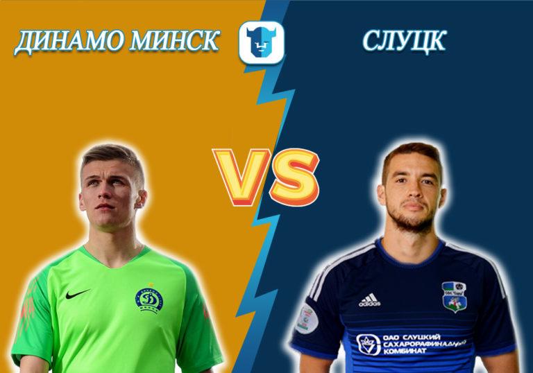 Прогноз на матч Динамо Минск - Слуцк