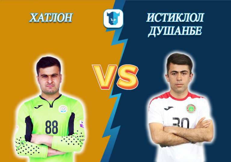 Прогноз на матч Хатлон - Истиклол Душанбе