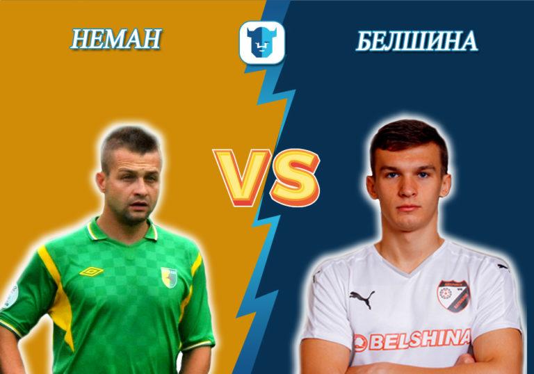 Прогноз на матч Неман - Белшина