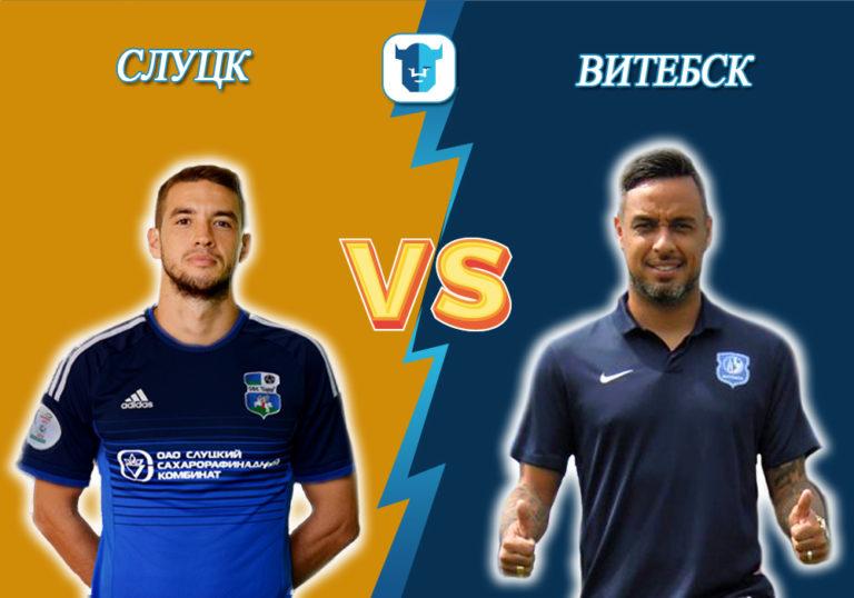 Прогноз на матч Слуцк - Витебск
