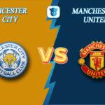 Прогноз на матч Лестер - Манчестер Юнайтед