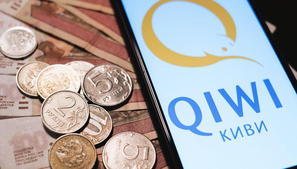 ограничения qiwi